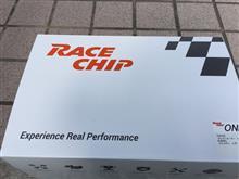 RaceChip ONEルーミーカスタムG-T人柱に
