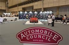 Automobile Council 2017
