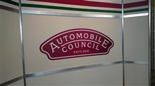 オートモービルカウンシル2017に行って来ました!(Automobile Council)
