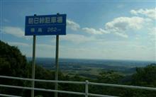 NSX筑波山ミニミーティング