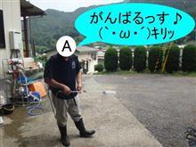鬼の倍率! ( ̄ー ̄) ドヤッ!