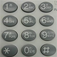 気になるあのボタンで疑問解決!? by AUTOWAY