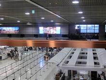 成田空港出国セキュリティ大混雑