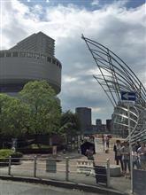 大阪で足止め、せっかくなので楽しむ♪