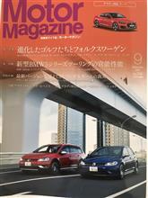 Motor Magazine 9月号