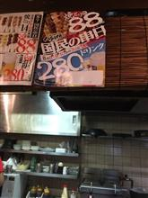 和倉温泉で夜ご飯