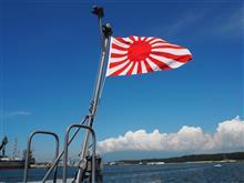 """護衛艦「まつゆき」&掃海艇「のとじま」がやってきたヽ(≧▽≦)ノ""""ワーイ"""