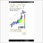 地震 千葉県北西部震源