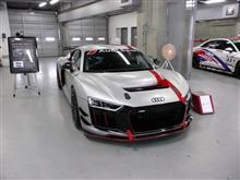 Audi R8 Super GT