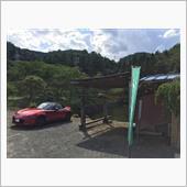 涼を求めて長野ドライブ!