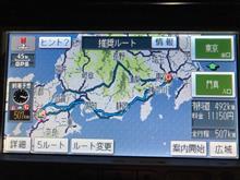 🚐お引越しの旅🗾大阪〜東京へ🛣