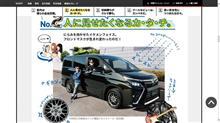 【DQN #1】 トヨタ・ボクシー