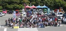 イベント:アルト・ワークス ミーティング in 京都 2017 について