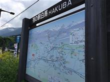 道の駅巡り 長野北部方面(1日目)