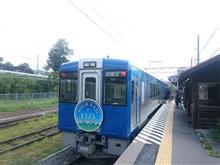 リゾートトレイン・HIGH  RAIL☆彡