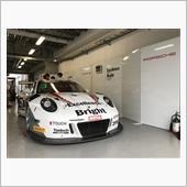 Blancpain GT S ...