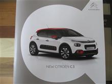New Car ・・・!!