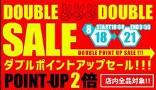 【シェアスタイル】楽天ダブルポイントアップセール開催中!!本日18時00~21日(月)AM9時59分まで