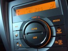燃費良くするため25℃以上設定は逆に悪化? プロテクタ