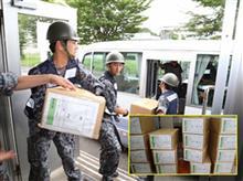 平成29年7月九州北部豪雨に係る災害派遣について (18時30分現在)