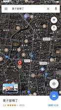 グーグルマップで調べたら火災が...