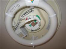 洗面所LED化