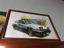 弟の初愛車