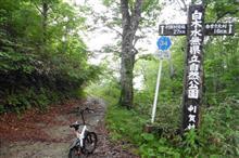 R471楢峠/R157温見峠/R417冠山峠ほか_北陸遠征1日目。