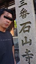 ワゴンR車中泊の旅 豊橋→滋賀(石山寺)→鳥取(ラクダ)