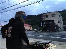 箱根朝駆け