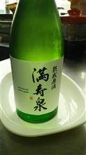 富山の銘酒、満寿泉