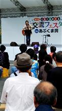 あぶくま堂高橋ジョージトーク&ライブ