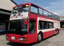 京浜急行電鉄 三菱ふそう エアロキング 2階建て オープントップバス 「 KEIKYU OPEN TOP BUS 」 導入 ・・・・