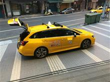 レヴォーグ タクシーは 速すぎる・・・