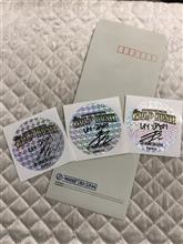 J-WAVE「GOLD RUSHゴールドラッシュ」プレゼント!