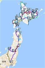 1017年7月10日~8月14日 北海道ツーリング