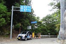 TS神戸の往復路_千恋聖地巡礼/R425トレースなど。