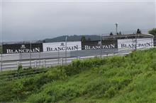 ブランパンGTアジア