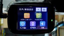 ドライブレコーダー、BREX Smart Reco BCC510、進化して人気上昇中