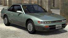 初代絶版車