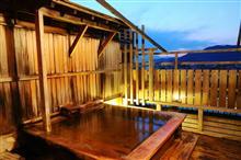露天 石和温泉 ホテル石庭 露天風呂を楽しむ。