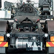 【いすゞプラザ】ISUZU GIGA ギガ・トラクタ QKG-EXD52BD-X4NR-D3A