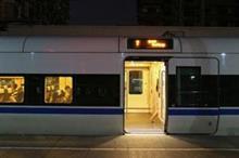 日中が競争する舞台は、高速鉄道からリニアへ=中国メディア
