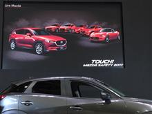 TOUCH! MAZDA SAFETY 2017