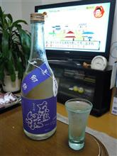 東北泉 純米吟醸 美郷錦
