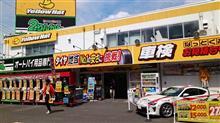 イエーローハット新青梅田無店「ハイエースカスタムフェア」最終日