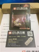 【T10-ハイパワー1.5W+3LED-白(LBH4-W)2個セット モニターレポート】取り付けました