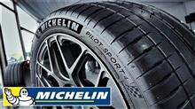 備忘録 MICHELIN Pilot Sport 4 S