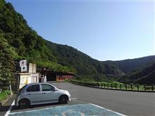 大松川ダムへ!