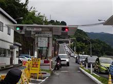 夏の連休ツーリング2017・その7~大観山から箱根ターンパイク~